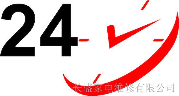 logo 标识 标志 设计 矢量 矢量图 素材 图标 605_323