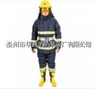ZFZH-HTA新式多功能防护服装