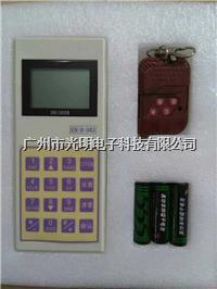 磅秤干扰器 无线万能ch-d-003干扰器