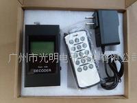 电子磅秤*** 无线免安装CH-D-003