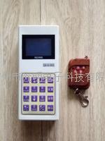 无线地磅控制器 无线遥控CH-D-003