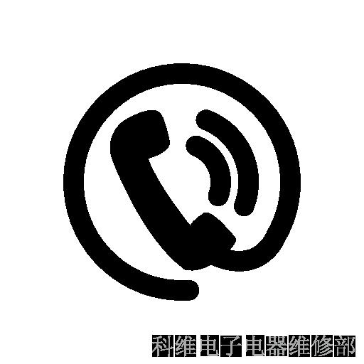 欢迎访问『宁波海尔空气能』>! 服务维修中心*!