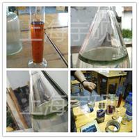 生产型芳香植物精油提取设备