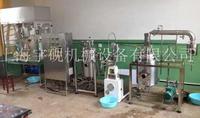 小型果汁飲料生產線