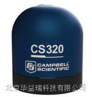 CS320数字热电总日射表