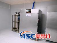 液氮速冻机 AG-100