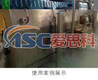 蒜米液氮速冻机