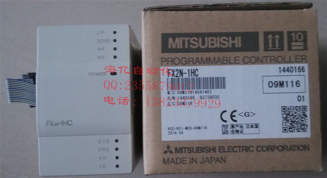 三菱可编程控制器/plc/变频器 fx2n-32mt-001 现货供应 fx2n-32mt-001