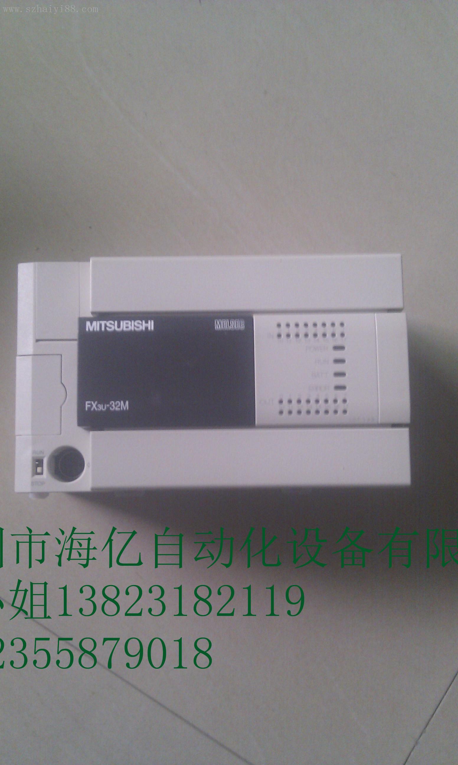 三菱可编程控制器/plc/变频器 fx3u-32mr-es-a 现货供应 fx3u-32mr-es