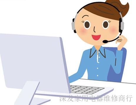 西安迅腾热水器维修服务中心*)—>!