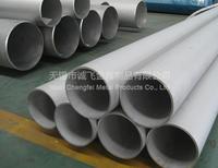 無錫316不銹鋼管