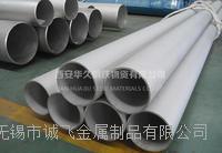 江蘇不銹鋼無縫管供應商 低價201 304 316L不銹鋼工業無縫管
