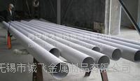 無錫1cr18ni9ti不銹鋼管