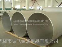 无锡不锈钢方管201机械设备钢管、无锡 201不锈钢焊接管