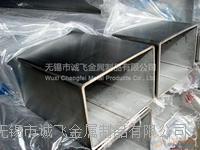 无锡直销 304不锈钢方管/不锈钢矩形管,可定做无缝或有缝方管