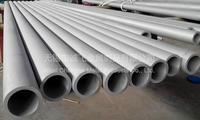 无锡诚飞供应2507超级双相不锈钢管 2507双相不锈钢管