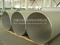 高品质304不锈钢无缝管无锡厚壁大口径无缝管 304冷拉光亮无缝管