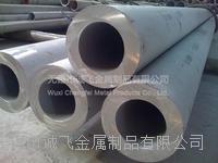 機械用304不銹鋼厚壁鋼管