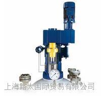 用于大宗化学品的反应器搅拌器 - EKATO HWL