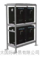 Clearwater 空气准备系统臭氧发生器 RMS-RACK-挂载