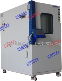 甲醛及voc释放量检测用气候箱