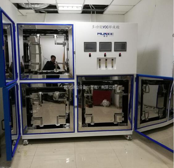 上海甲醛气候箱