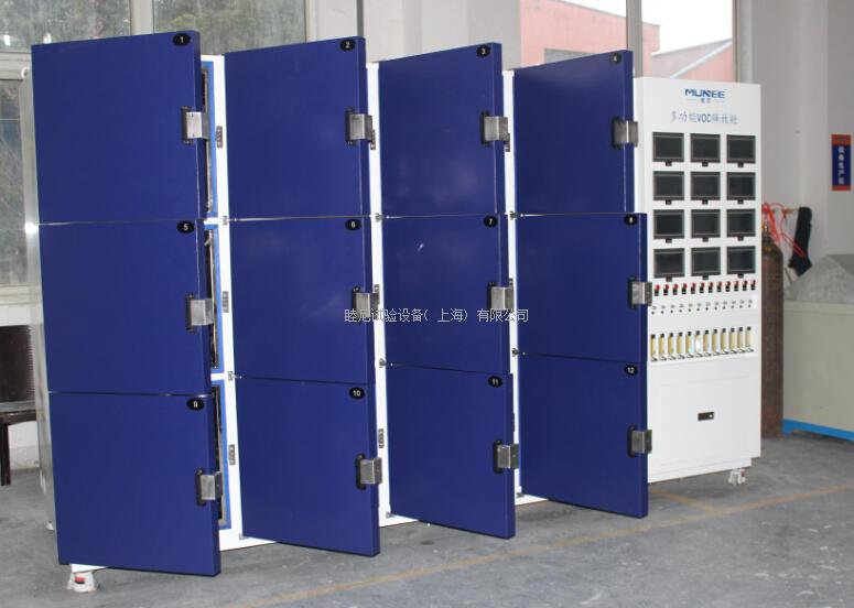 上海综合VOC测试舱
