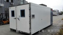 上海汽车整车VOC环境试验舱