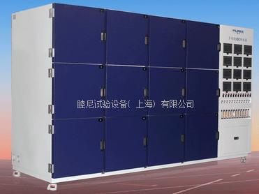 人造板甲醛测试气候箱