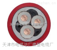 10KV矿用电缆MYPT3*35+3*16/3多少钱 MYPT