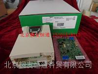 施耐德电路板 VX4A61101Y