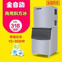 ID700方块制冰机 ID700