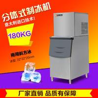 ID400方块制冰机