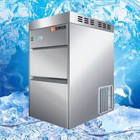 50公斤雪花制冰机 IMS-50