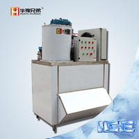 1500公斤超市制冰机 ICE-1.5T