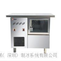 120公斤工作台制冰机 ID120公斤