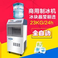 23公斤桶装水制冰机 IB-50C