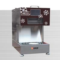 雪冰机 HY-100S