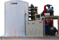 30吨鳞片冰制冰机,厂家直销 ICE-30T