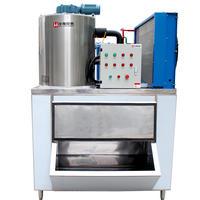 1.2吨超市制冰机 ICE-1.2T