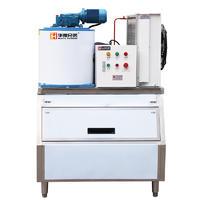 300公斤片冰机 ICE-0.3T