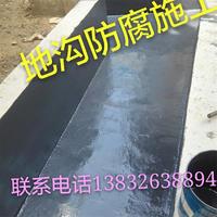 玻璃鳞片VEGF-2性能与参数中温玻璃鳞片胶泥供应规格 玻璃鳞片VEGF-2