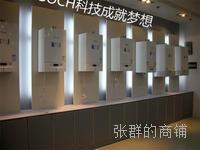 上海八喜壁挂炉维修服务中心*)->!<-(*欢迎访问(!)官方网站八喜上海售后服务