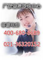欢迎访问*&*〖上海市西门子地暖官方网站*>!<*全国各站点〗售后服务咨询电话您!!!