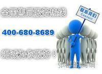闸北区海尔冰箱服务电话}官方网站>>>上海各区>>>售后服务咨询中心欢迎您
