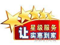 上海通用冰箱服务中心>>欢迎访问-官方网站通用上海售后服务电话!