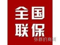 欢迎访问>*>*{上海杨浦区日立空调维修}官方网站*>!<*杨浦区中心<(*售后服务咨询电话欢迎您