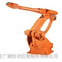 供應廣順GSH-6-45型6關節機器人 GSH-6-45