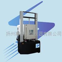 高低温材料拉力万能试验机 SMT-5000G