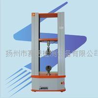 金属万能试验机/金属万能试验机维修/ SMT-5000